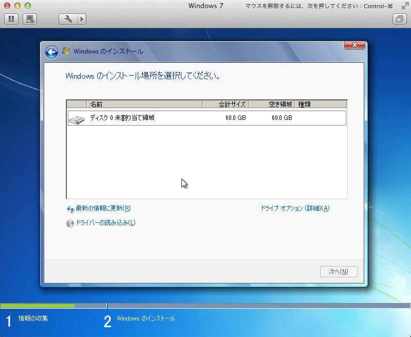 Mac mini vmware fusion windows 7 install 10