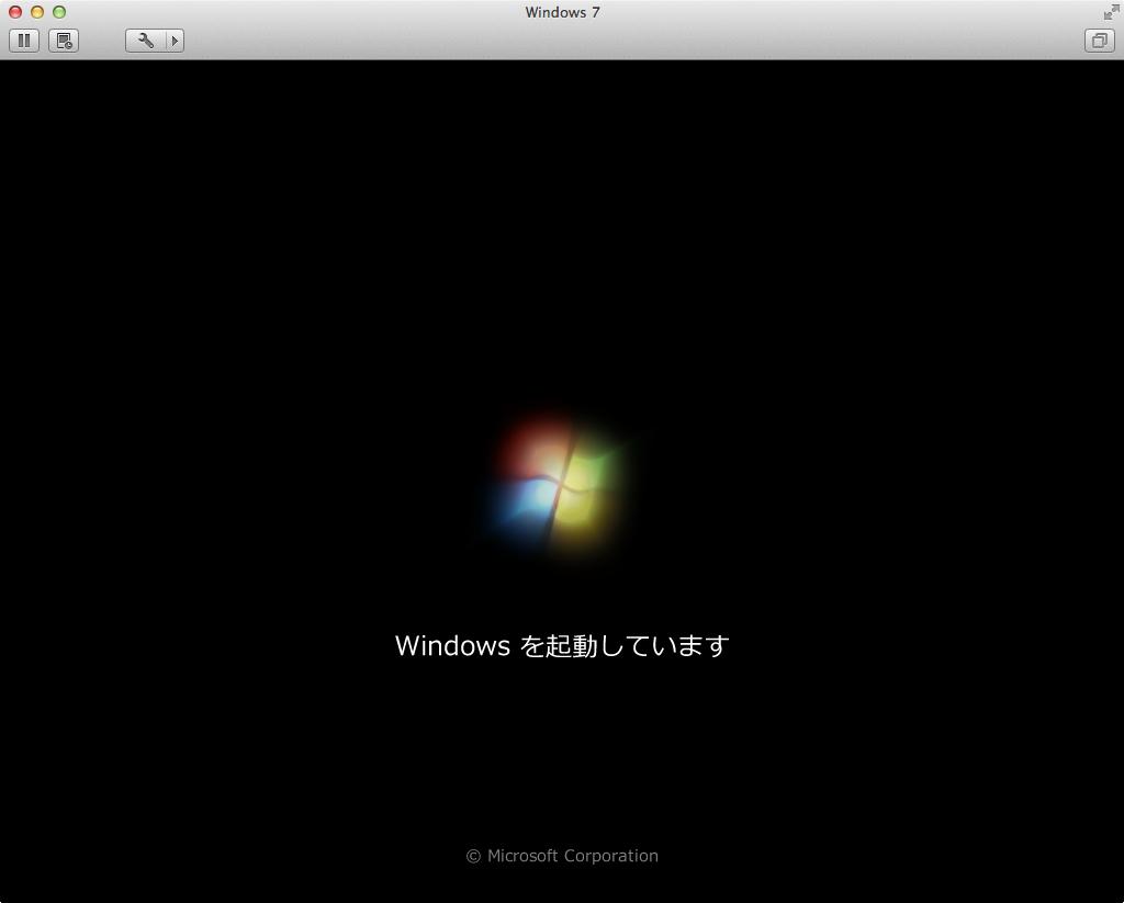 Mac mini vmware fusion windows 7 install 13
