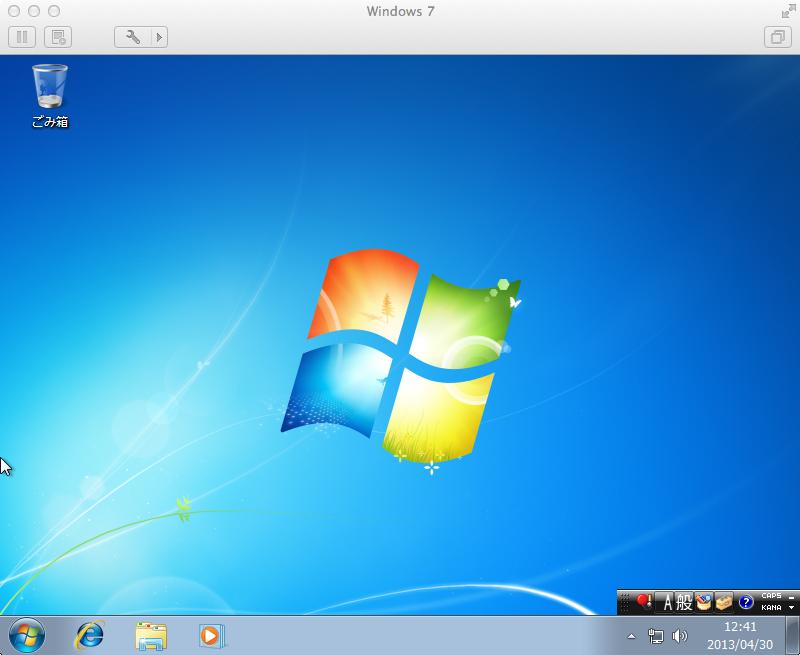 Mac mini vmware fusion windows 7 install 14