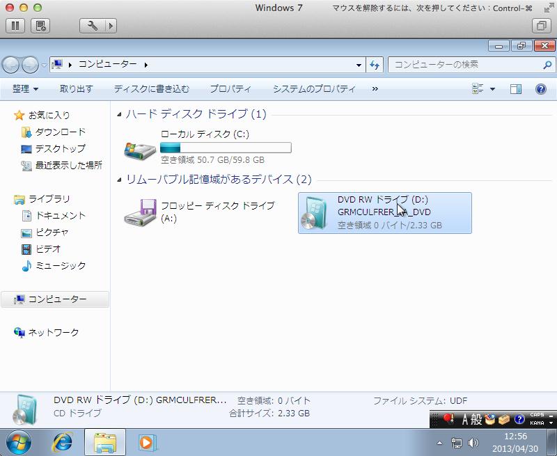 Mac mini vmware fusion windows 7 install 15