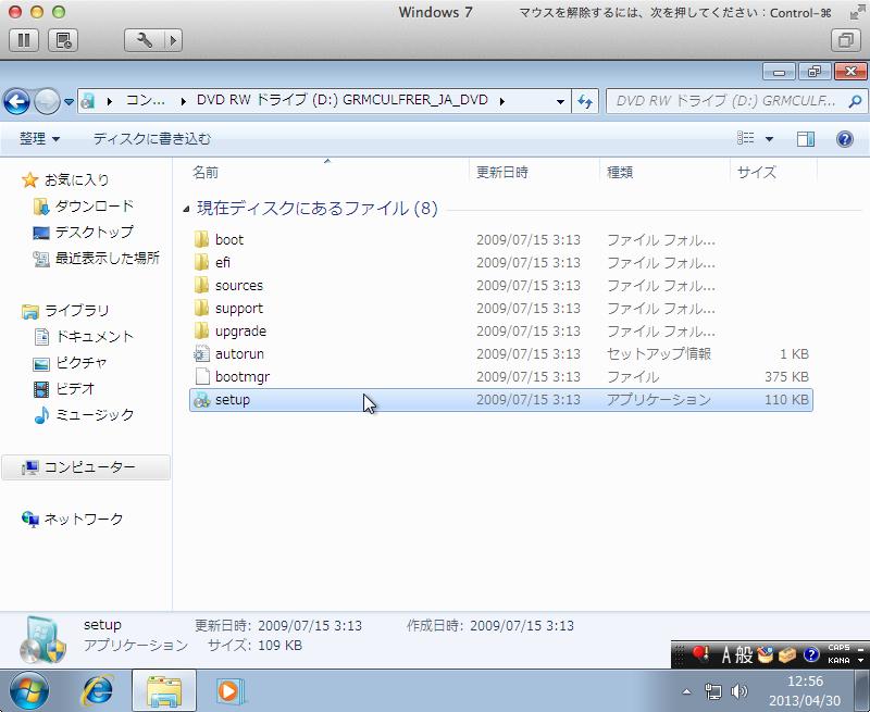 Mac mini vmware fusion windows 7 install 16