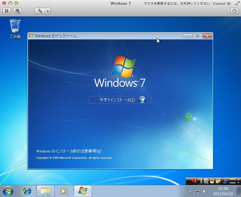 Mac mini vmware fusion windows 7 install 17