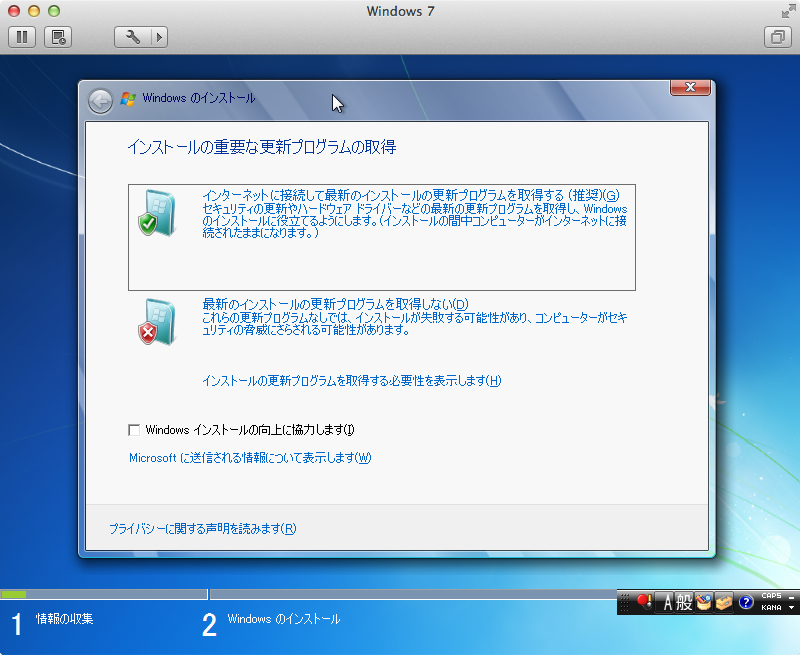 Mac mini vmware fusion windows 7 install 18