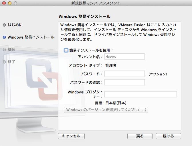 Mac mini vmware fusion windows 7 install 2