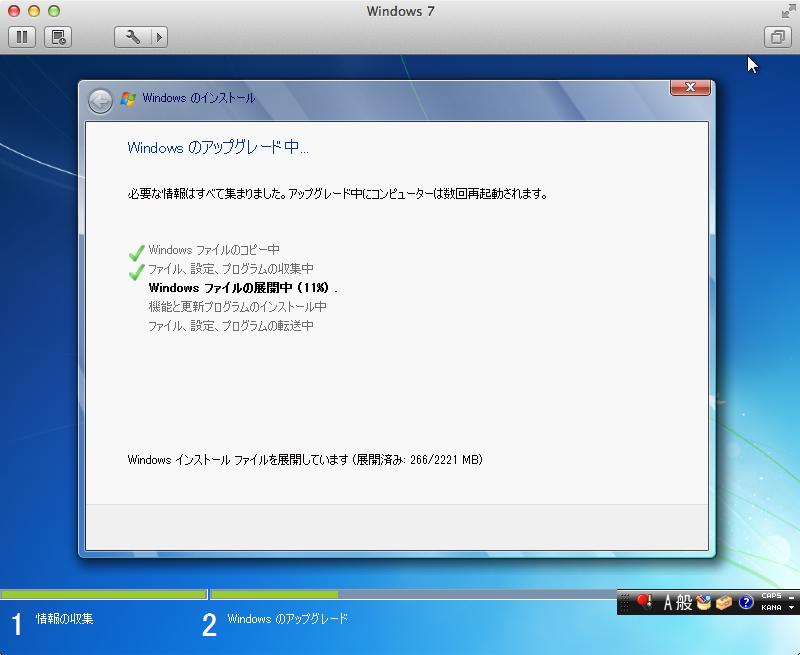Mac mini vmware fusion windows 7 install 20