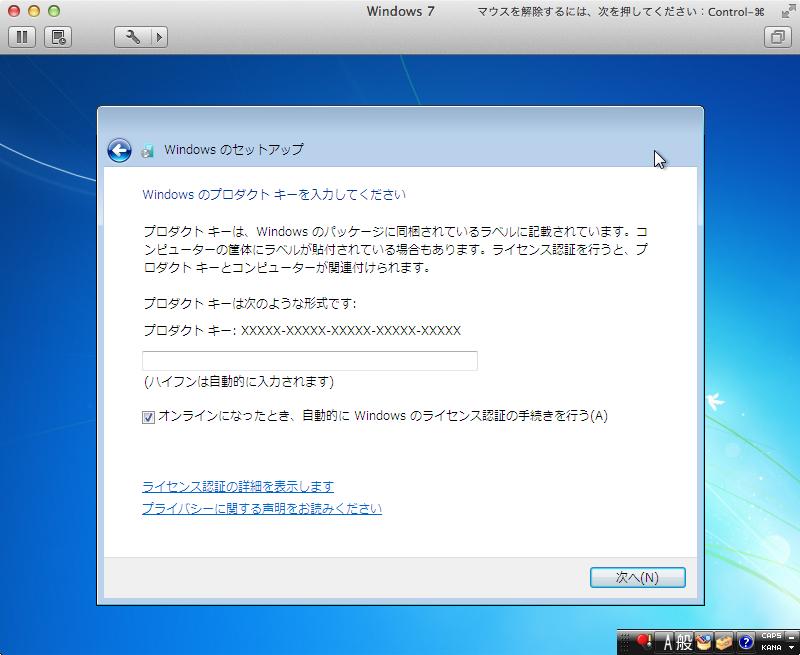 Mac mini vmware fusion windows 7 install 21