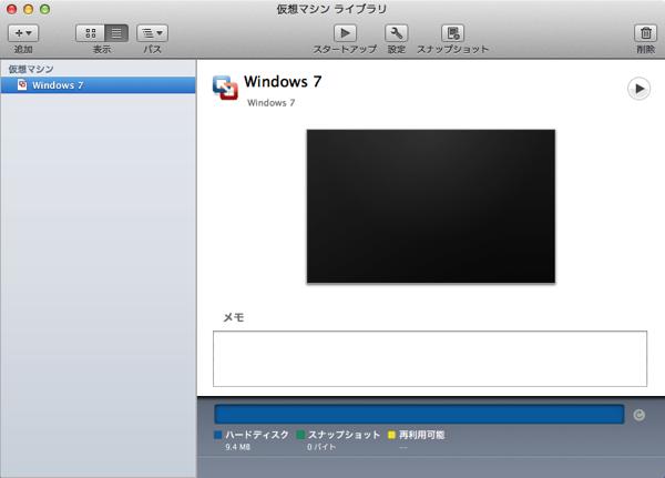 Mac mini vmware fusion windows 7 install 7