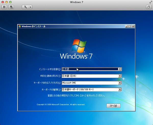 Mac mini vmware fusion windows 7 install 8