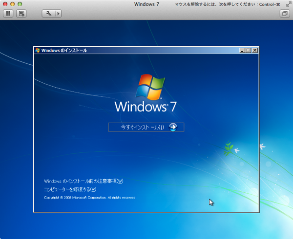 Mac mini vmware fusion windows 7 install 9