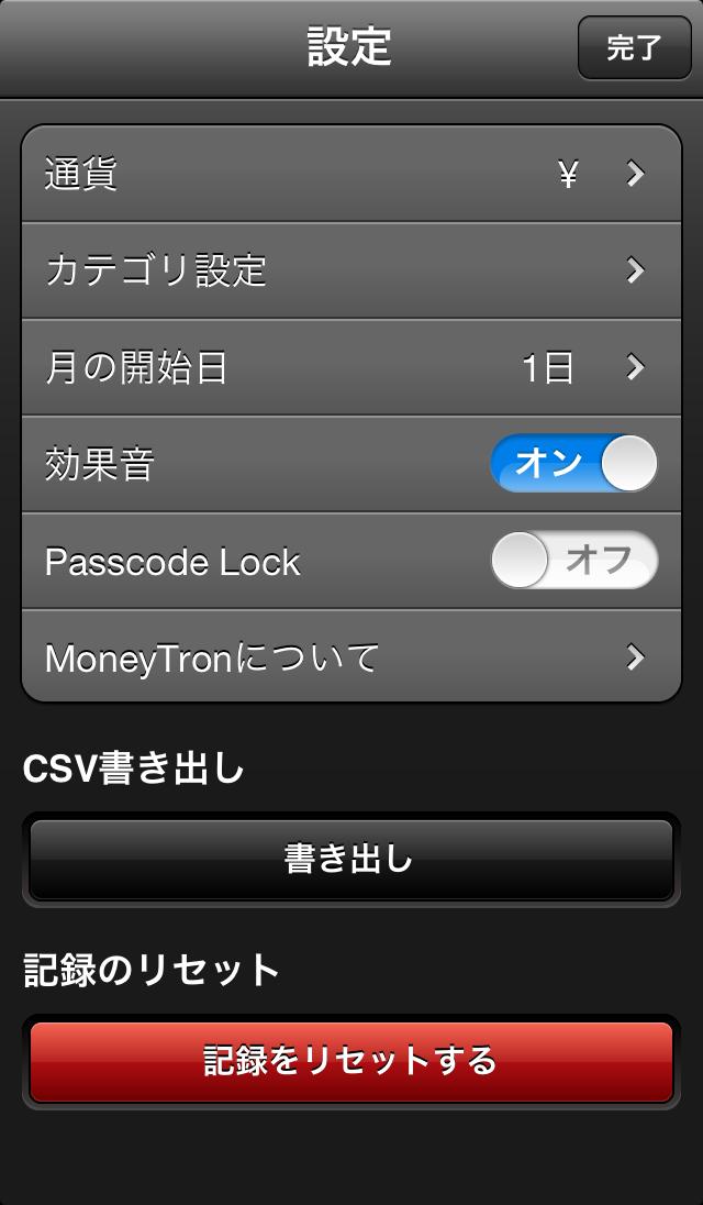 Moneytron expenses app 9