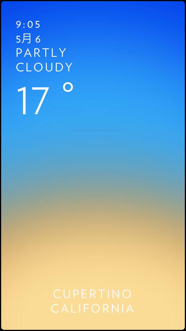 Solar beautiful weather app 2