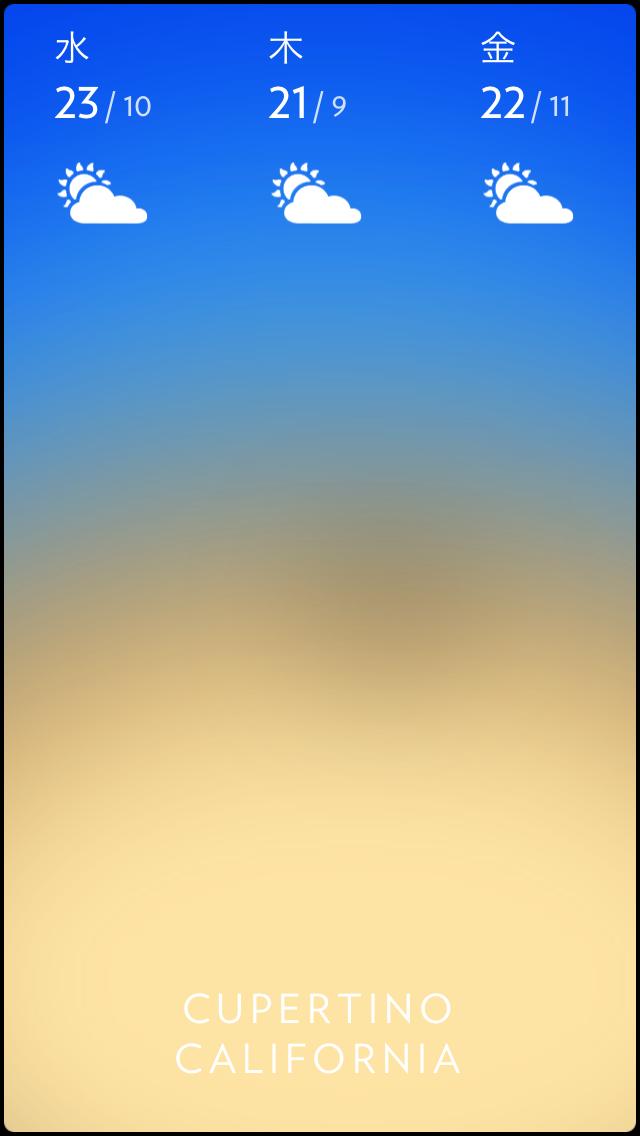 Solar beautiful weather app 4