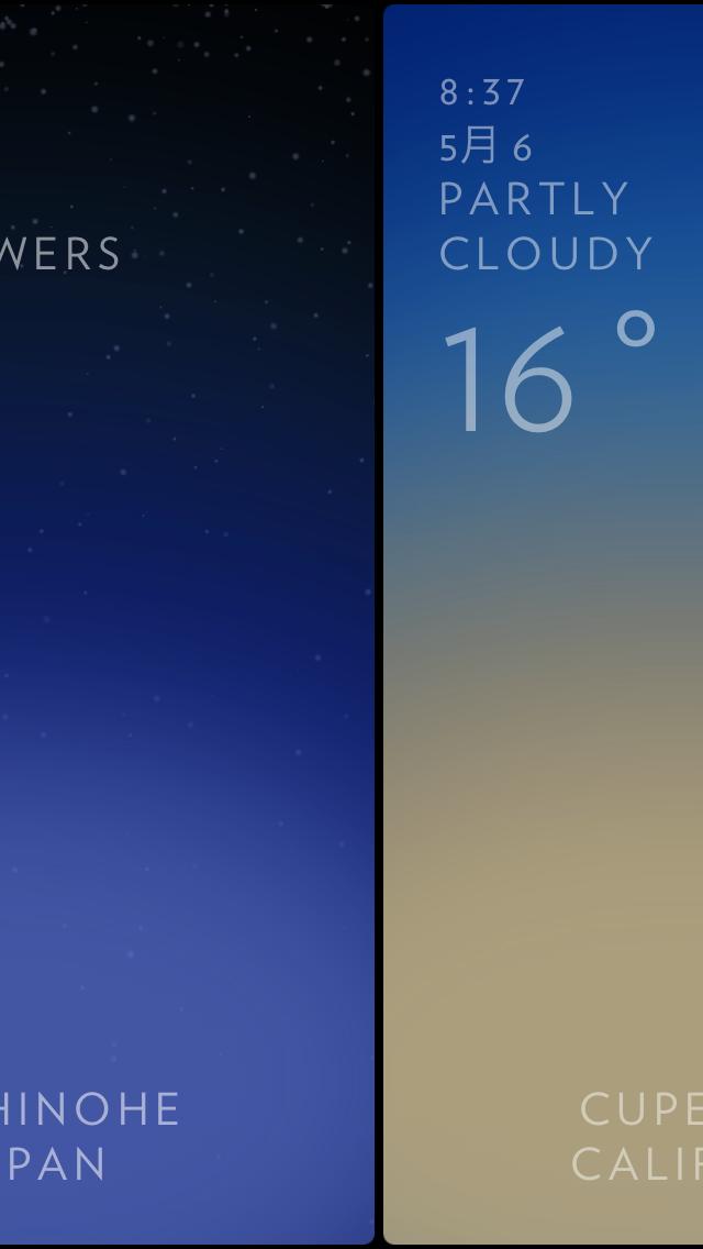Solar beautiful weather app 5