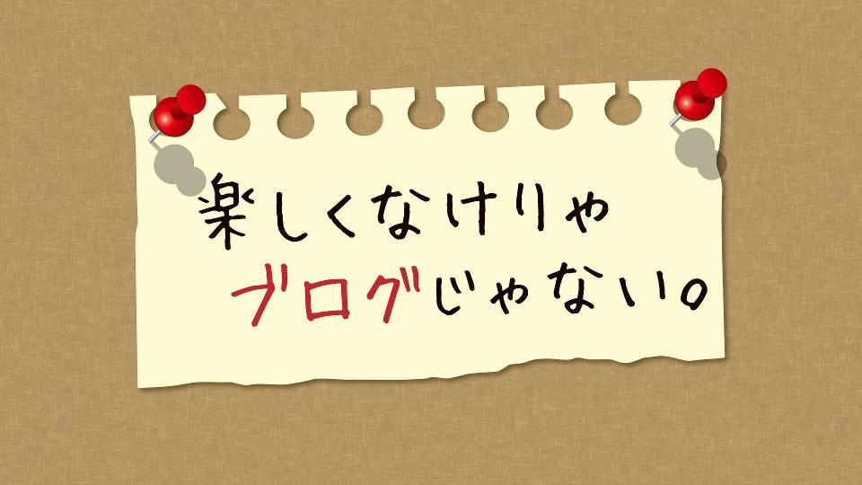 Tanoburo 2 guest 00