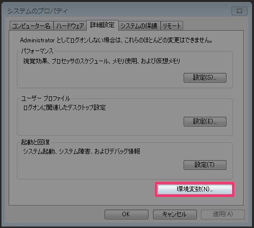 Windows 7 android sdk install 13
