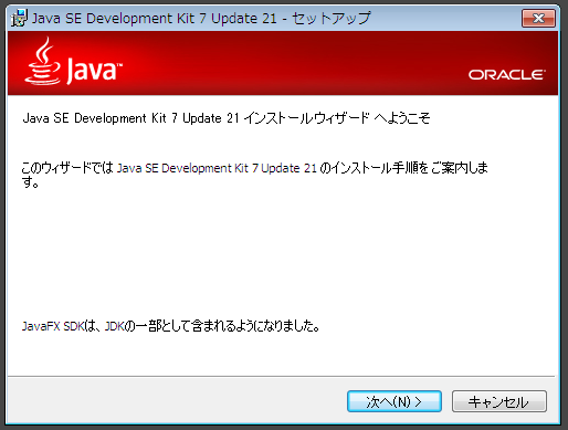 Windows 7 android sdk install 3