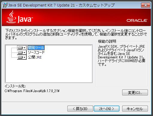 Windows 7 android sdk install 4