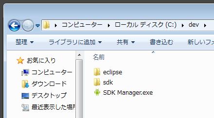 Windows 7 android sdk install 9