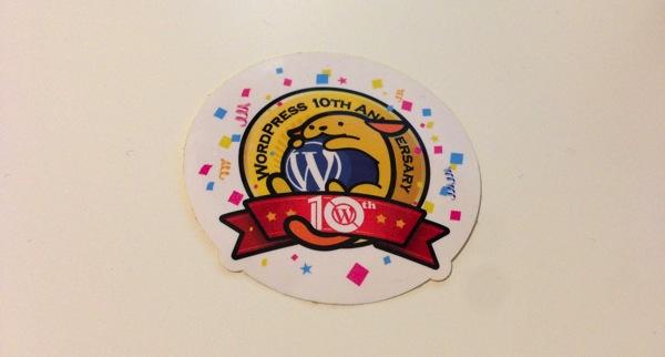 wordbench-tokyo-wordpress-10th-anniversary.JPG