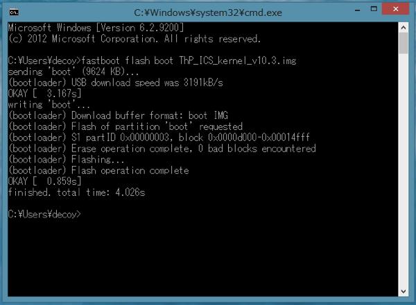 Xperia p thp jb kernel v10 3 test 1