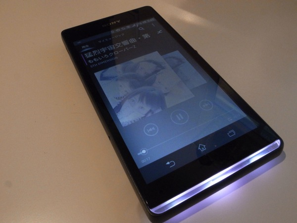 Xperia sp software review 8