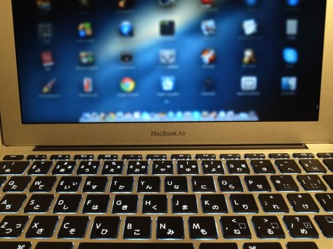 new-mba-install-app-10.JPG