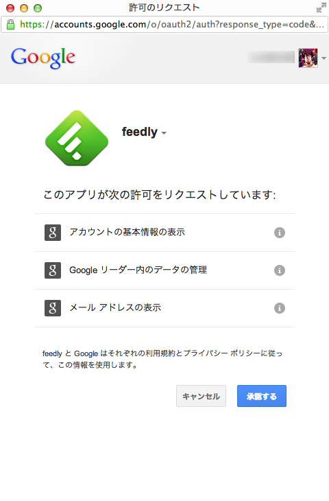 To google reader from feedly 2