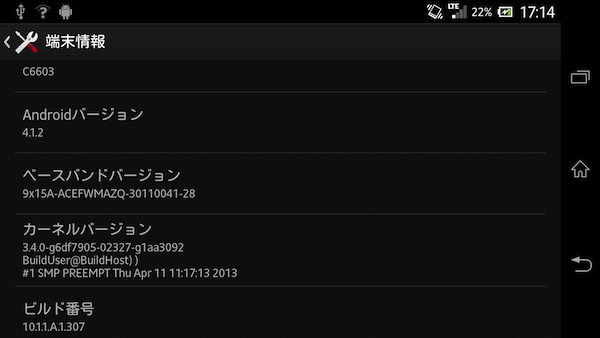 Xperia z 307 updata rooted 2