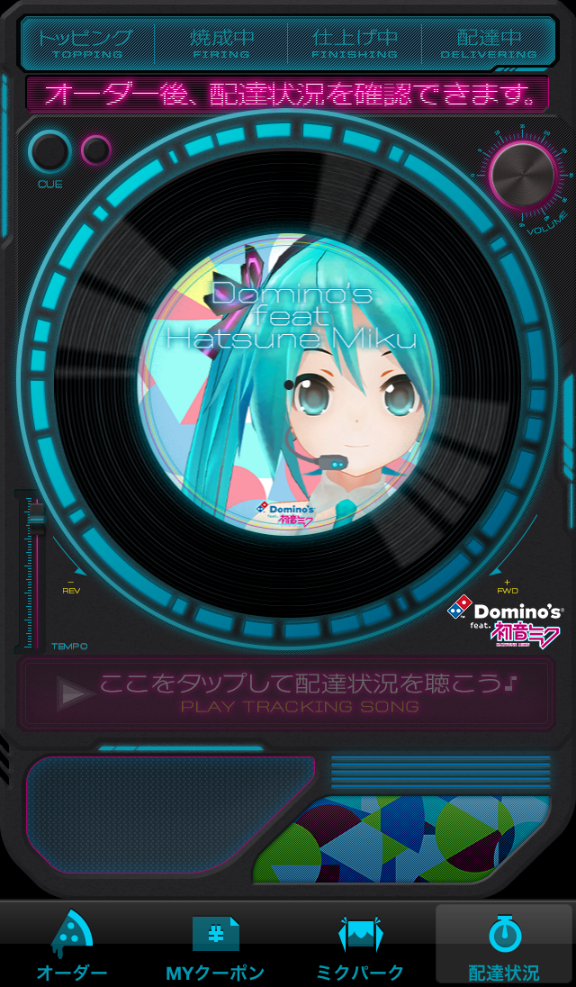Dominos miku pizza 39 off 06