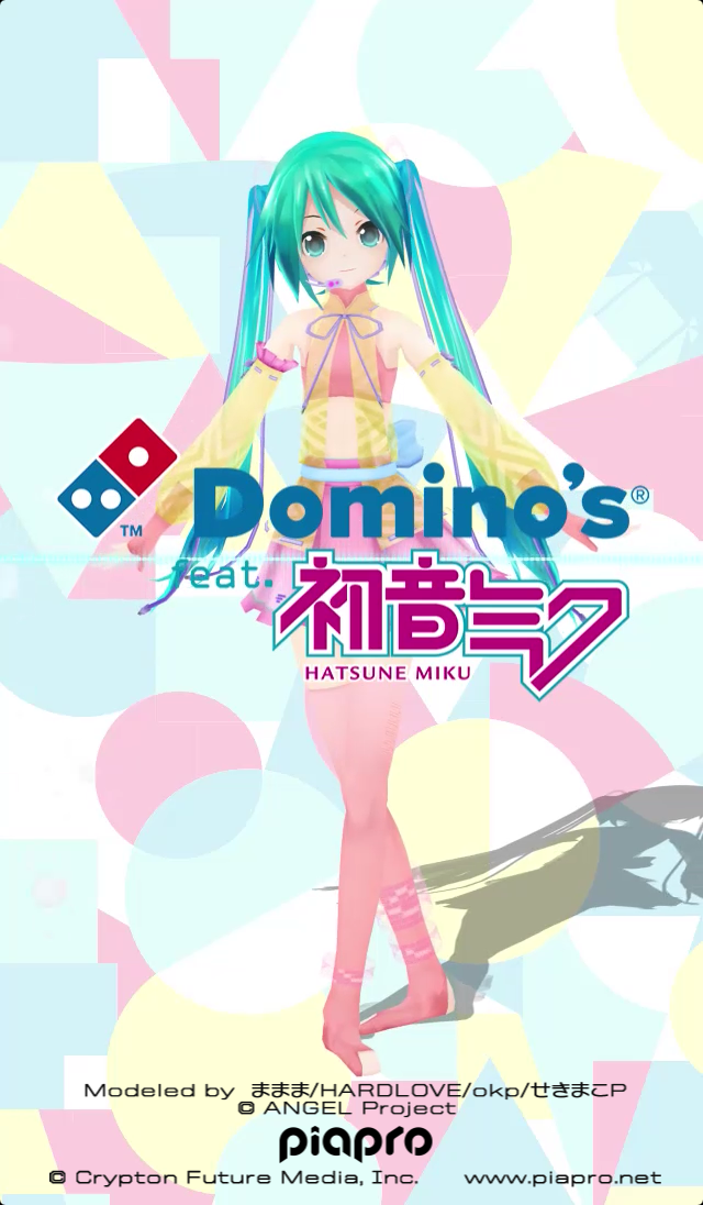Dominos miku pizza 39 off 07