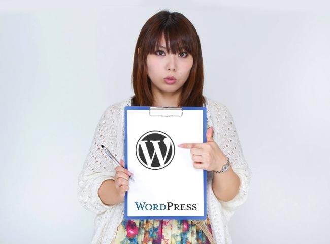 entry-on-wordpress_0.jpg