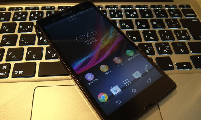 Xperia z ultra home leaked