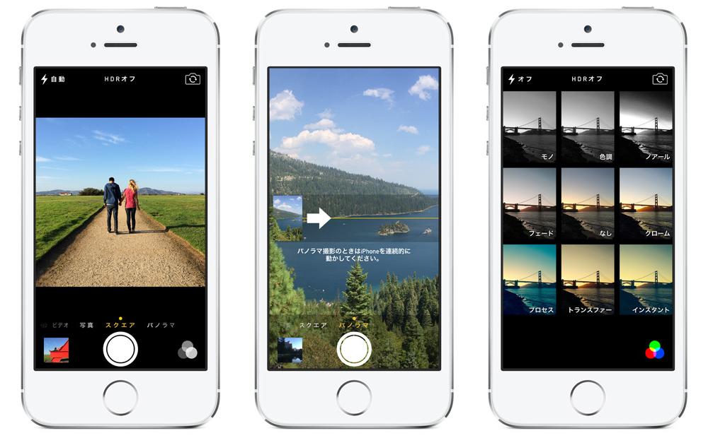 Apple iphone 5s 7
