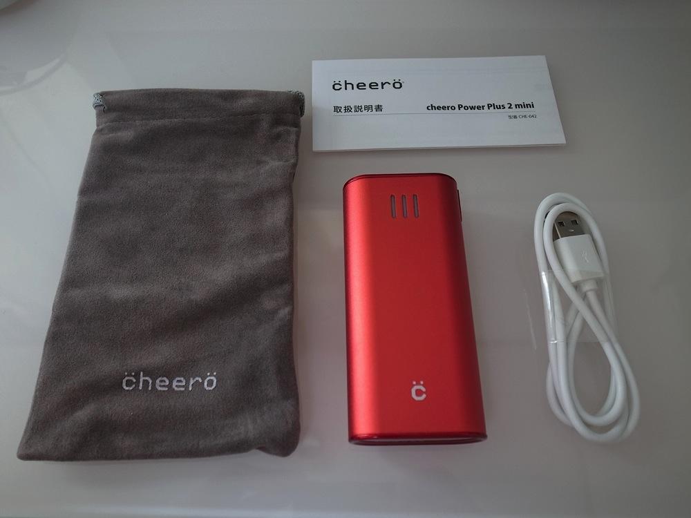 Cheero power plus 2 mini 02