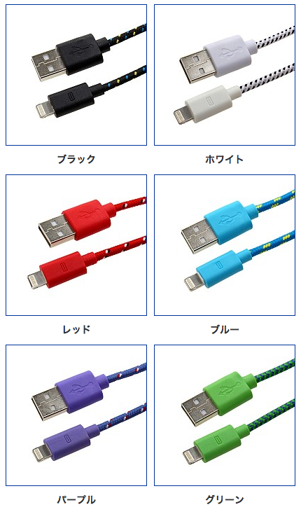 Cloth sleeve lightning cable 10