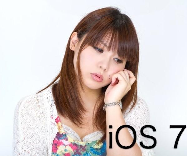 ios-7-nosy.jpg