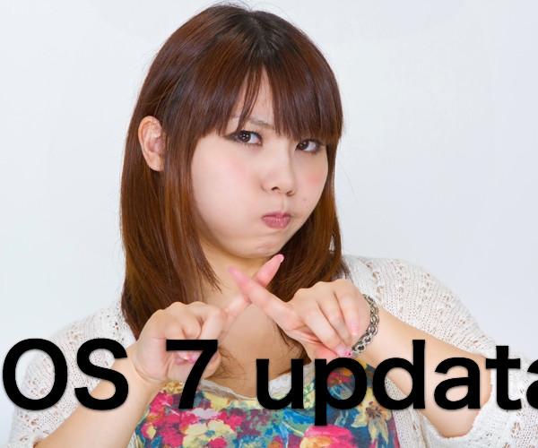 ios-7-not-updata.jpg
