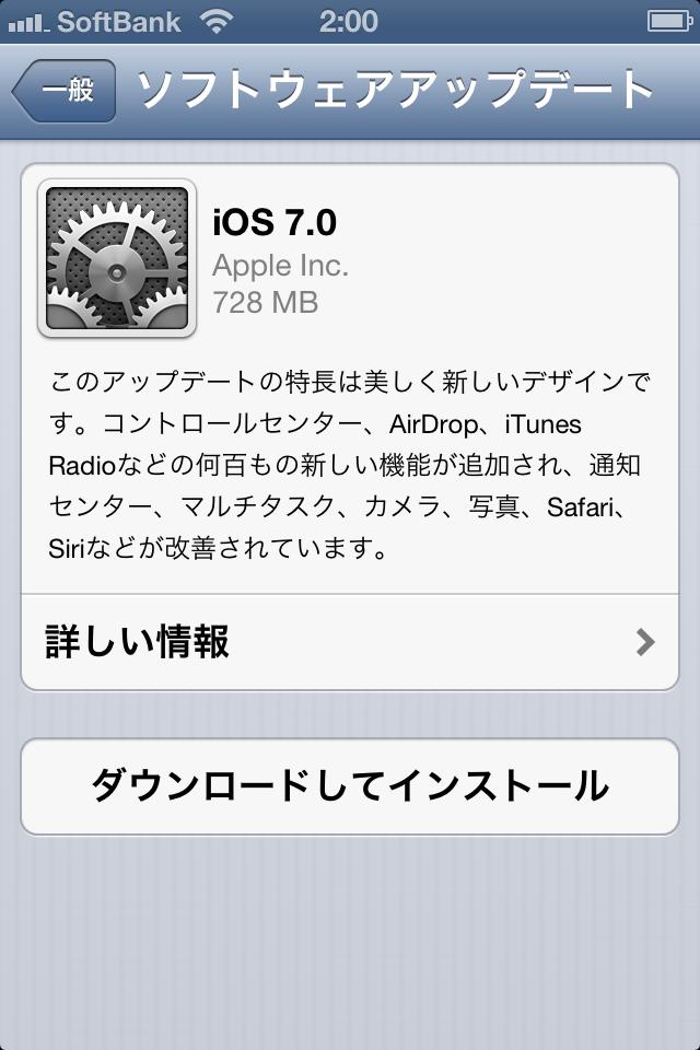 Iphone 4s ios 7 updata 01