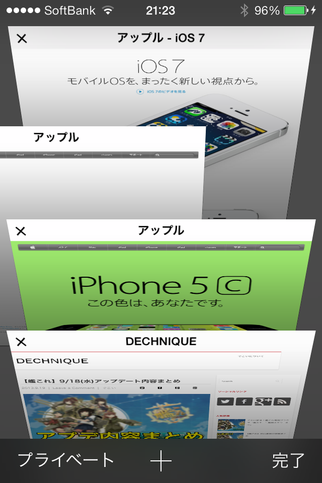 Iphone 4s ios 7 updata 39