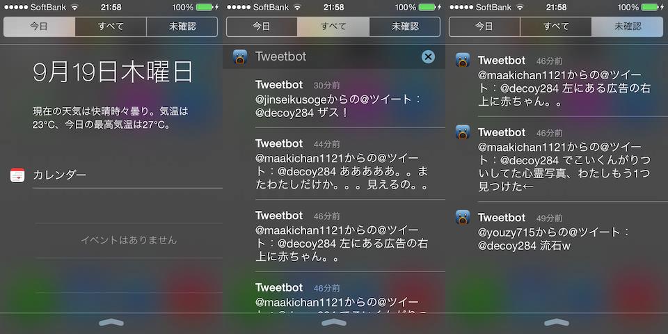 Iphone 4s ios 7 updata 49