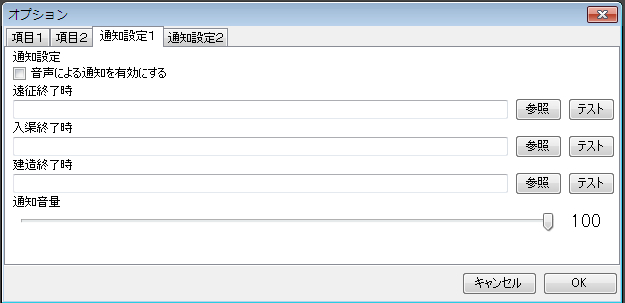 Kancolle teitoku no oshigoto 09