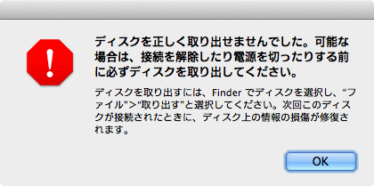 Mac remove external disk from desktop 1