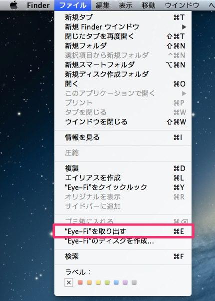 Mac remove external disk from desktop 4