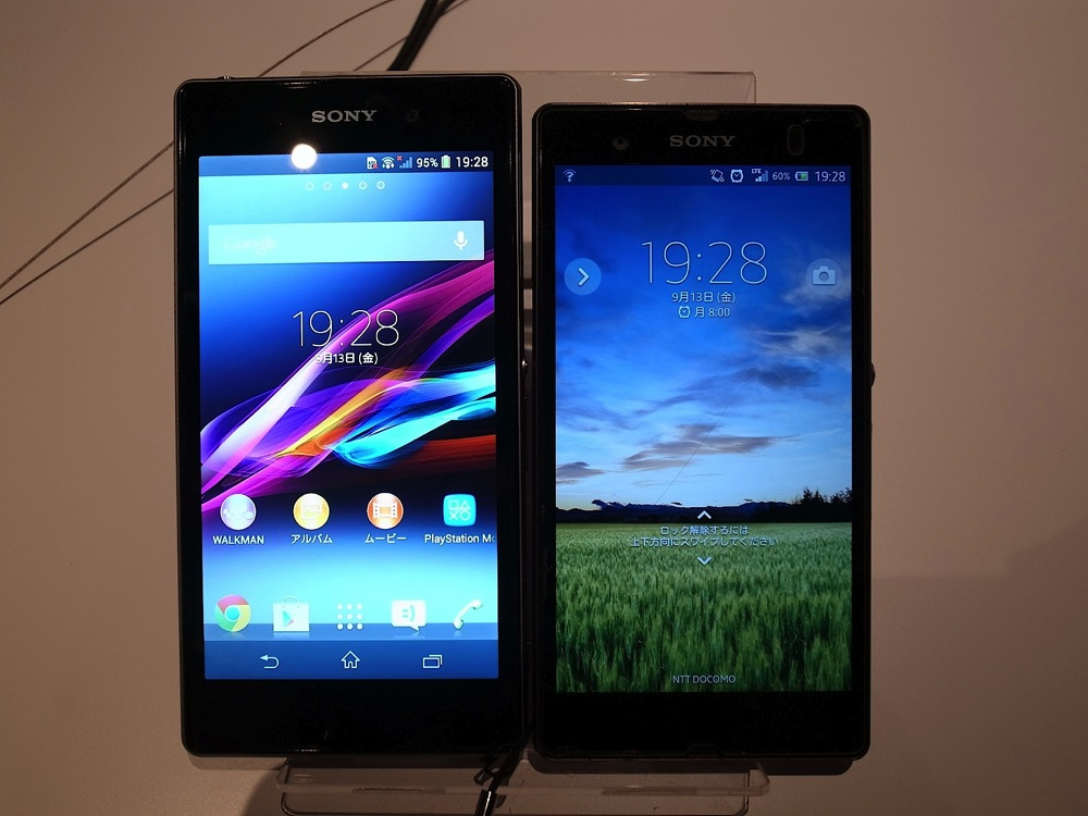Xperia z1 touch and try 04