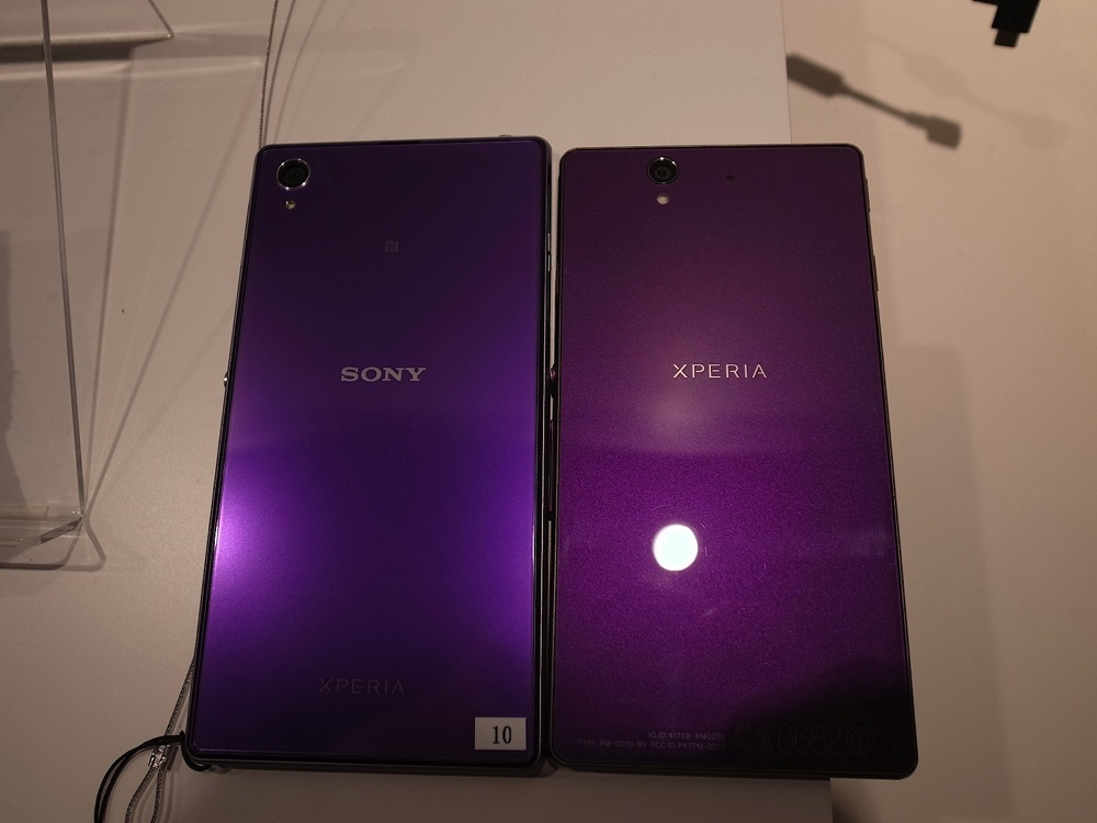Xperia z1 touch and try 15