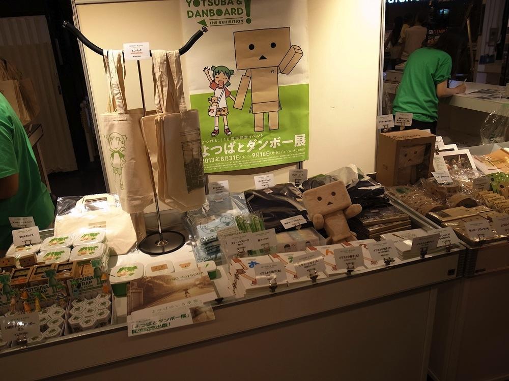 Yotsubato danboard exhibition yotsubato cafe 14