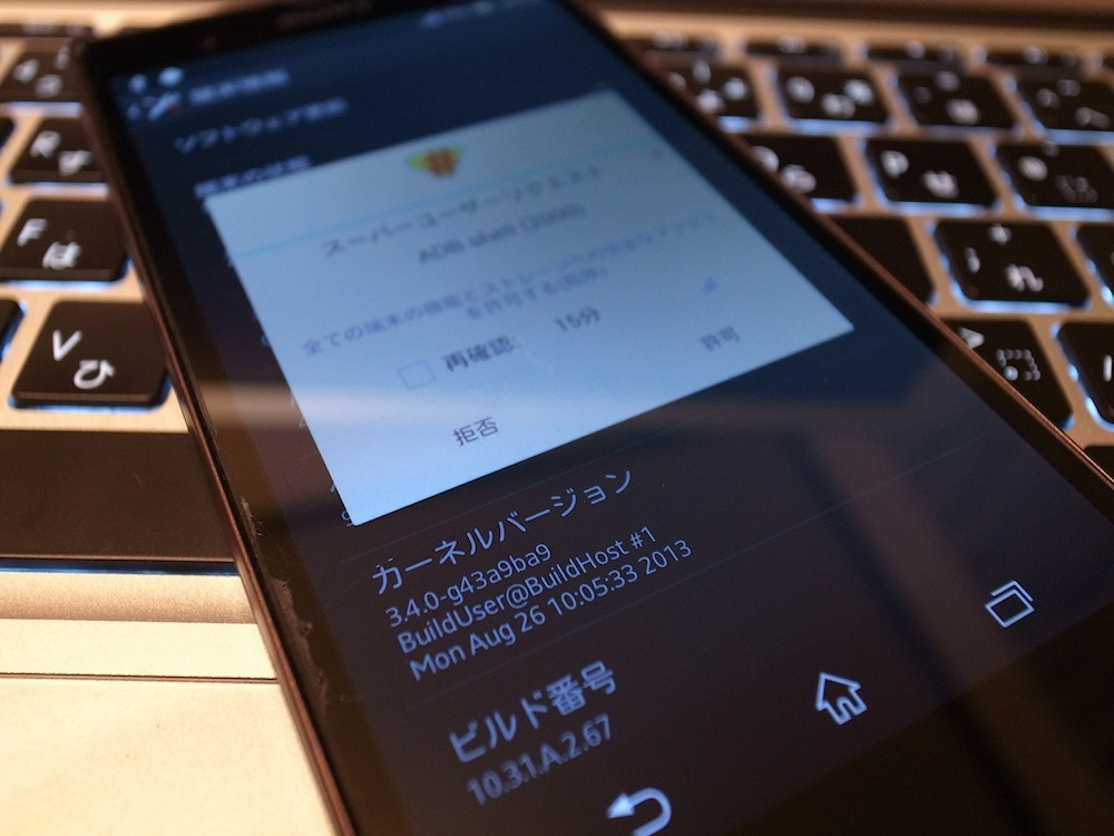 Xperia z 267 updata root