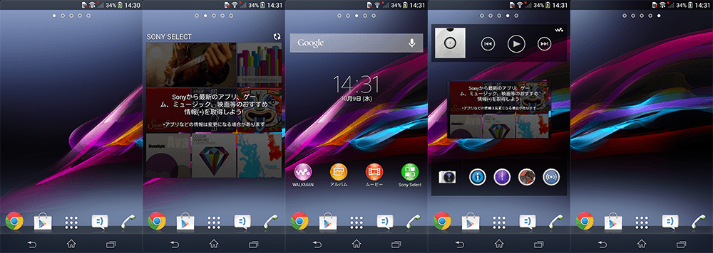 Xperia z1 software review 1