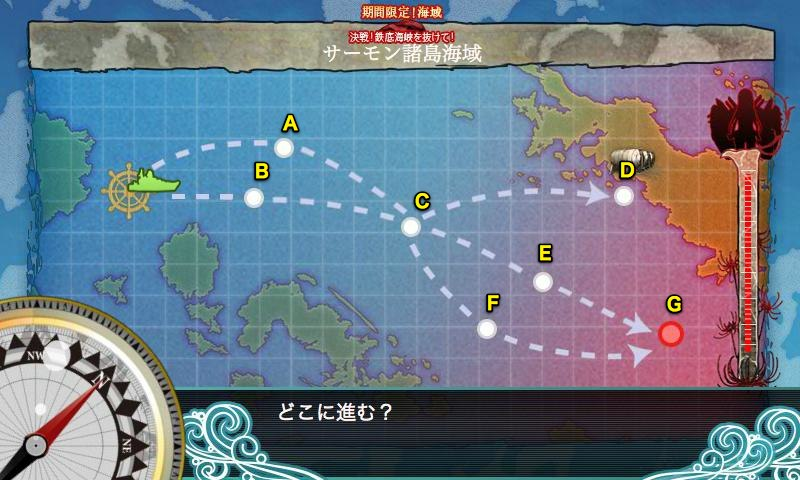 Kancolle autumn event 1 clear 1