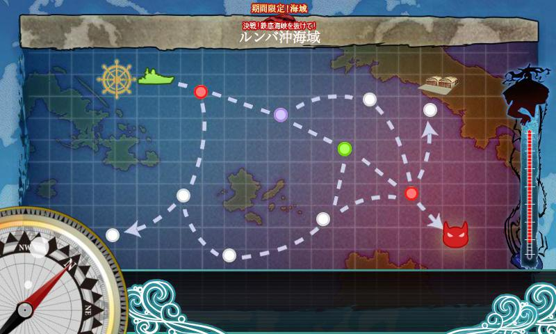 Kancolle autumn event 2 clear 1